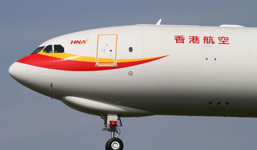 A330 Non Type Rated Captains Hong Kong Air Cargo Hong Kong