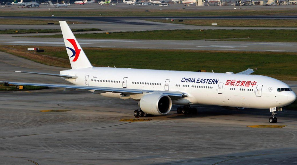 China Eastern Airlines Sees a Huge Travel Demand