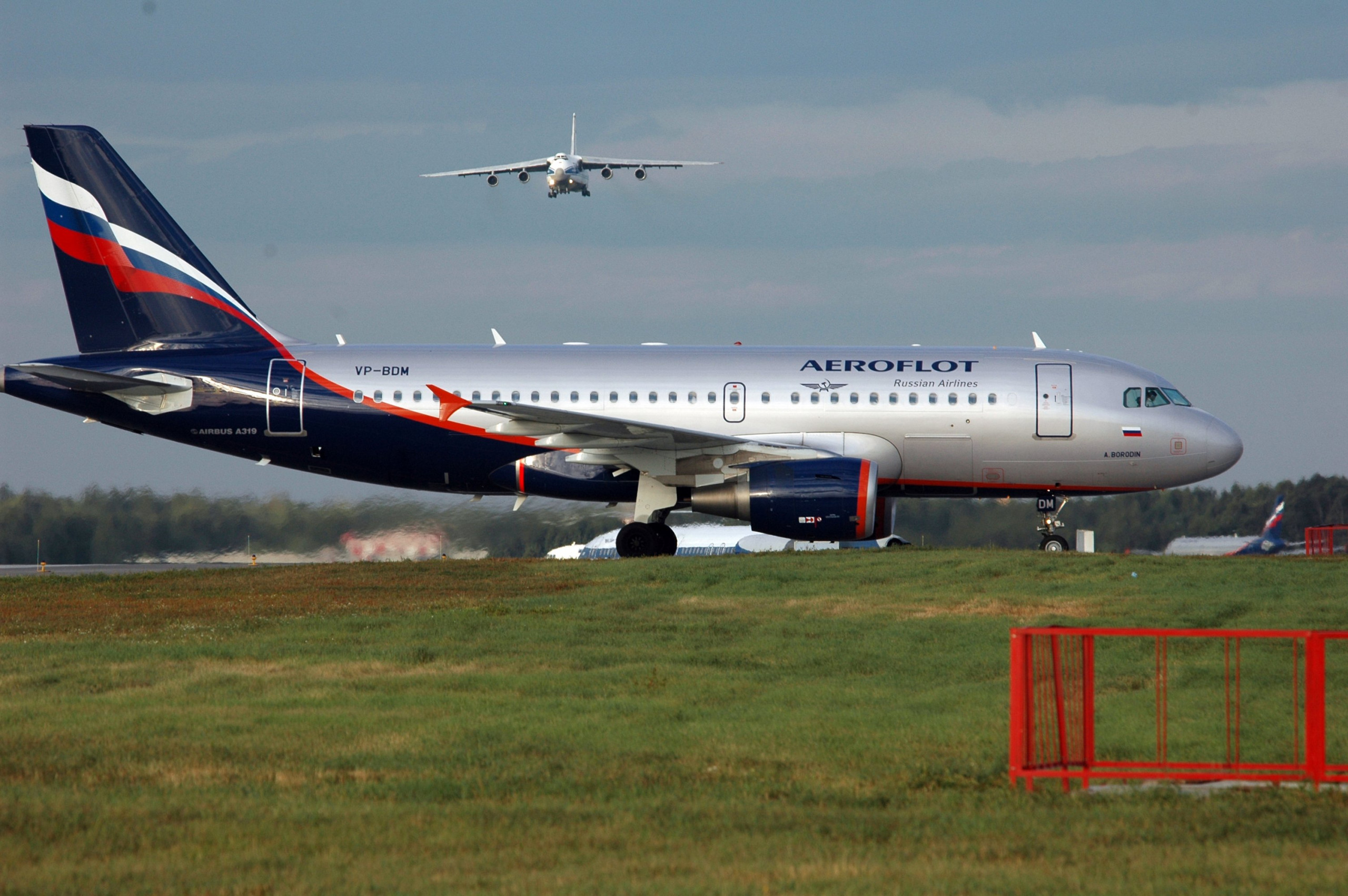 Aeroflot named the world's most punctual mainline airline in August 2021